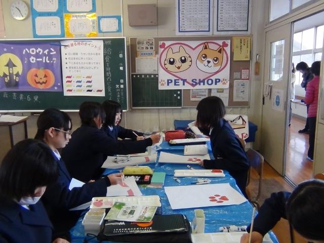 学校向けキャリア教育のイメージ